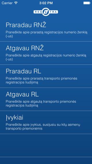 Regitra - mKetris
