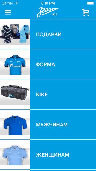 shop.fc-zenit.ru – официальный интернет магазин ФК «Зенит»