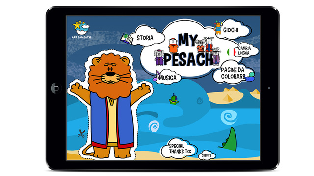 My Pesach