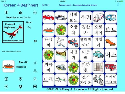 Korean Words 4 Beginners KR4L2