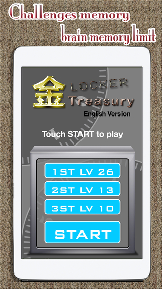 Treasury password Locker - Memory Series 1