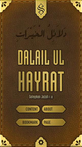 Dalail ul Hayrat