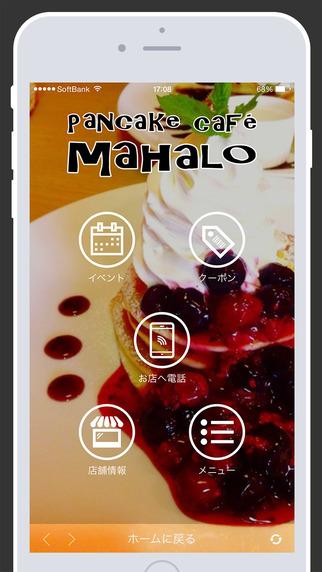 Pancake cafe MaHaLo
