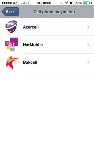 AtraBank MobilBank screenshot 3
