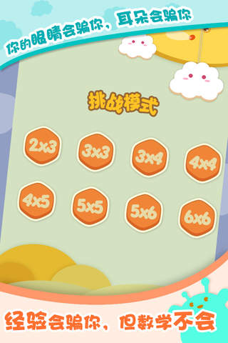 ODD - Fun mathematical game challenging your brain for kids and adults screenshot 3