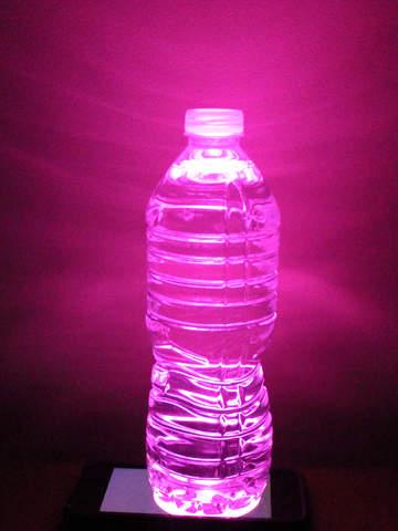 Glow Lamp Screenshots