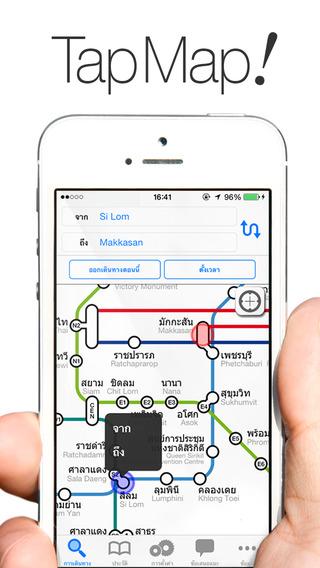 NAVITIME Transit - Bangkok Thailand covering the BTS MRT ARL and BRT