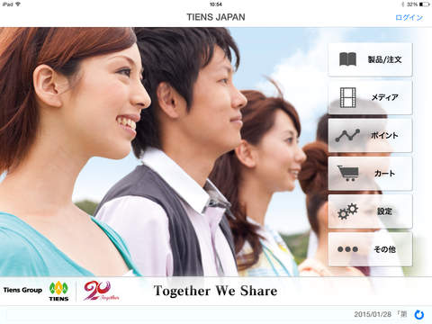 TIENS JAPAN for iPad