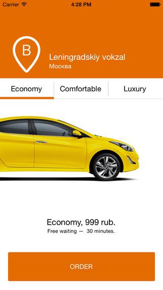 Такси на вокзал СПб - самое дешевое такси в Санкт