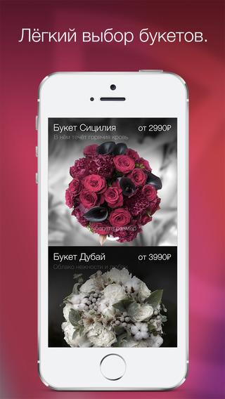 GetБукет - цветы бесплатная доставка цветов и зака