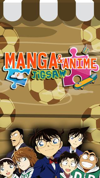 "Jigsaw Manga Anime Hd - "" Japanese Puzzle Collection For Detective Conan Cartoon """