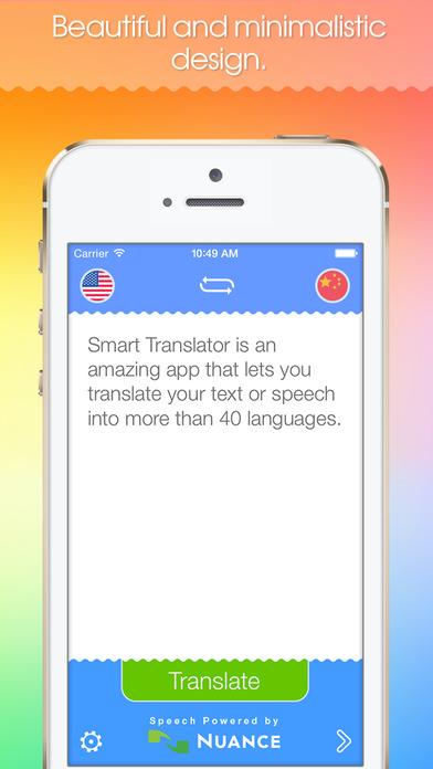 Smart Translator! Screenshots