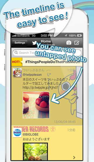 Tuippuru for iPhone
