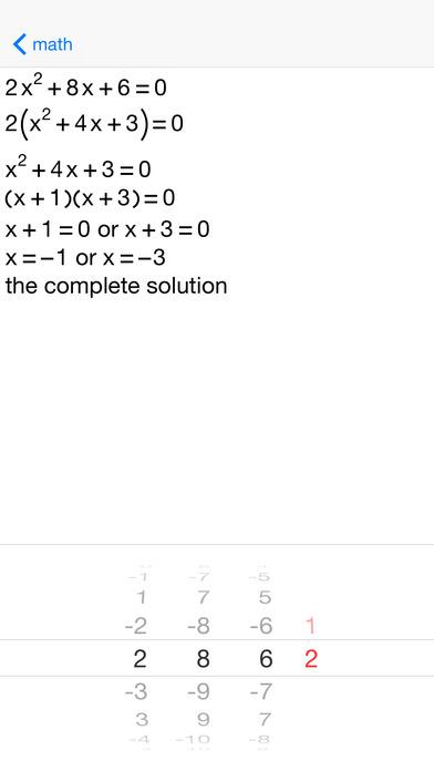 Quadratic Equations iPhone Screenshot 5