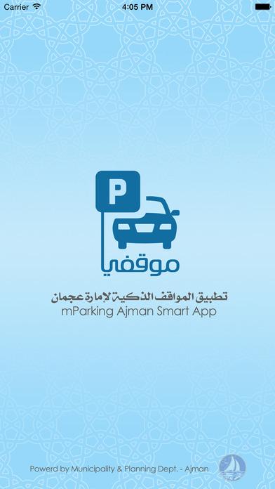 MAWQIFI - Ajman mParking App