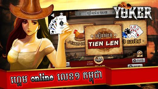 Yoker - Khmer Card Game