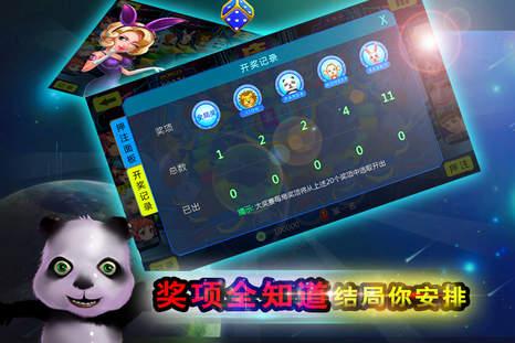 老虎机游戏,开启街机游戏新纪元 【游戏特色】 1)q版高清画面,可爱美