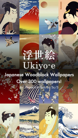Ukiyo-e - Japanese Woodblock Wallpapers 300 sheets for iPhone 6 6 Plus 5s 5c 5 and iPod Free