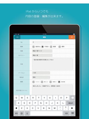 無料生产应用AppのFlexBTS|HotApp4Game