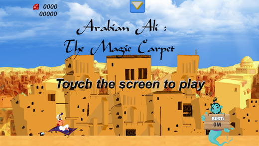 Arabian Ali: The Magic Carpet