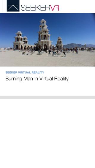 Seeker VR