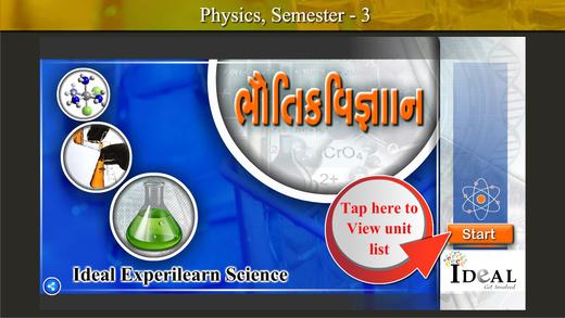 Ideal e-learning Physics Sem : 3 in Gujarati