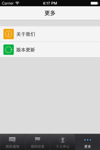 兽药GMP screenshot 1