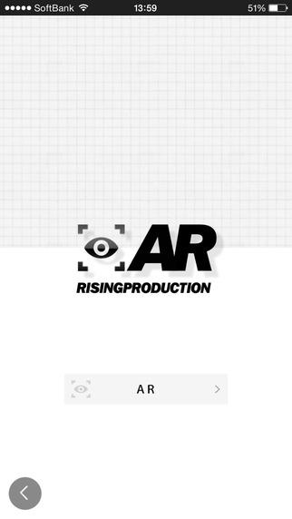 無料音乐AppのRISING-APP|記事Game