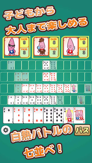 Funtan Card Game of Noppon
