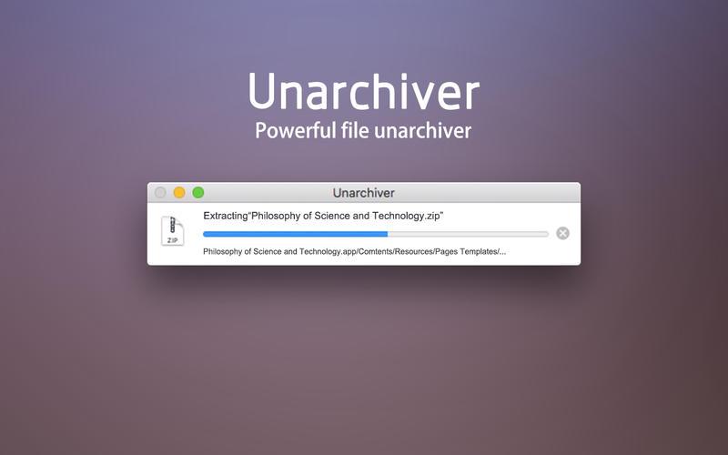 Unarchiver Screenshot - 1