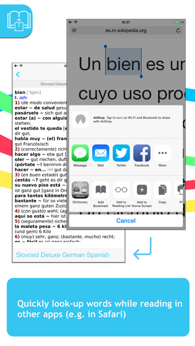German <-> Spanish Slovoed Deluxe talking dictionary iPhone Screenshot 3