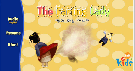 Story Explorer - The Farting Lady