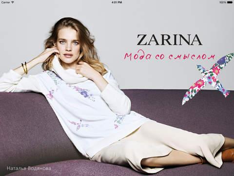 Zarina HD