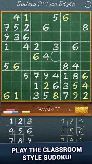 Sudoku Office Style Adv