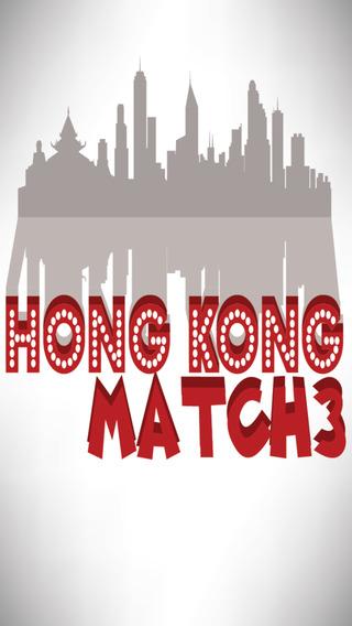 Hong Kong Match3 - 香港匹配