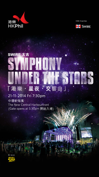 Swire Symphony Under The Stars HK Phil SUTS 太古「港樂‧
