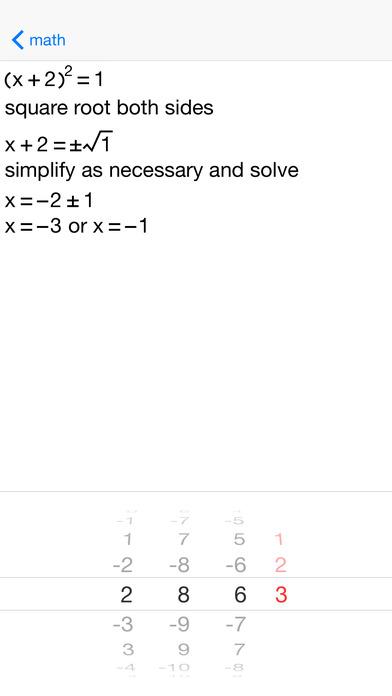 Quadratic Equations iPhone Screenshot 3