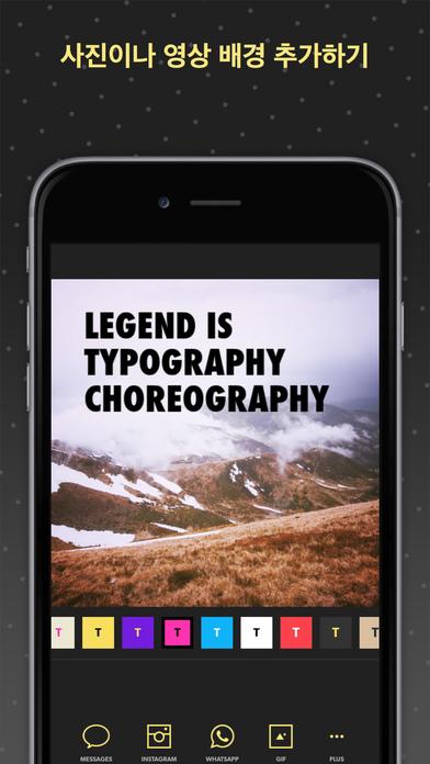 Legend - Animate Text in Video & GIF 앱스토어 스크린샷
