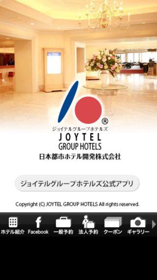Joytel Group Hotels app