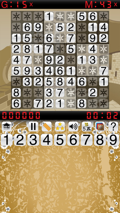 Sudoku Ninja iPhone Screenshot 3
