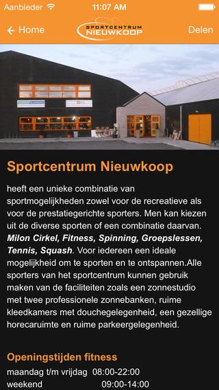 Sportcentrum Nieuwkoop