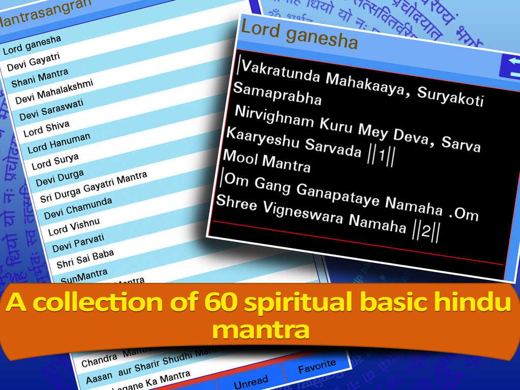 daily pooja mantras in hindi pdf
