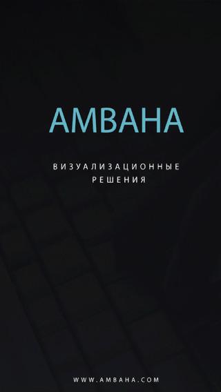 Ambaha AR Browser
