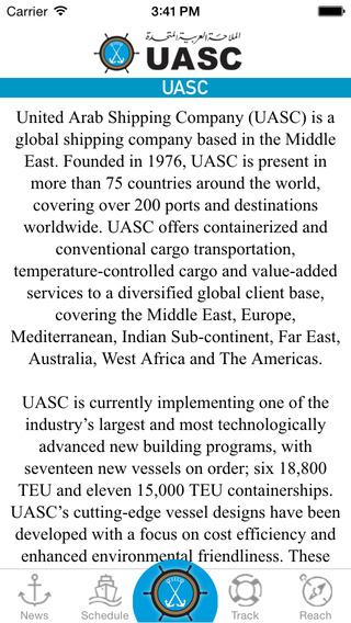UASC Mobile