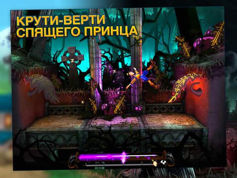 Спящий принц: Королевское издание Screenshot