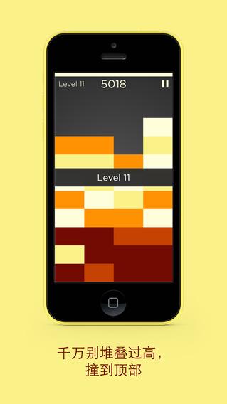 Shades:一款简单的益智游戏