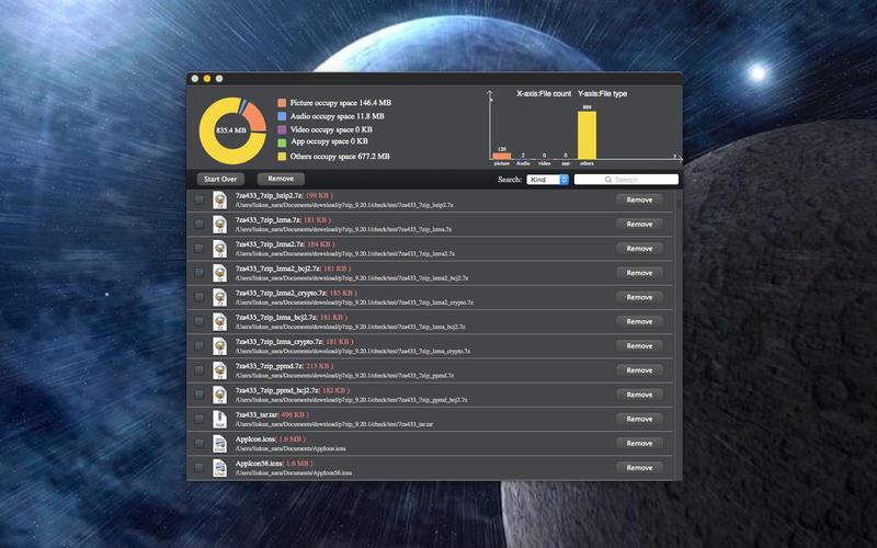 iScanner Screenshot - 2