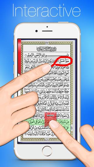 From Quran.com