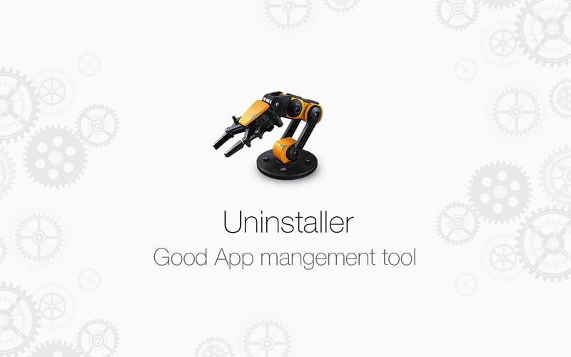 Uninstaller Screenshot - 1