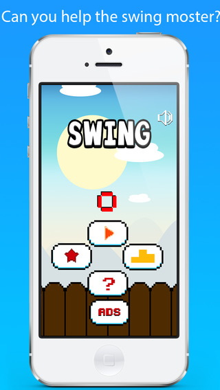 SwingMe